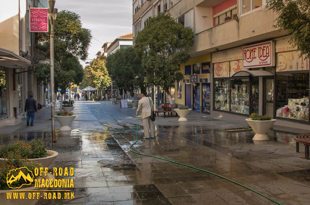 Strumica city - Macedonia - city center