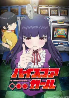 High Score Girl Batch Subtitle Indonesia