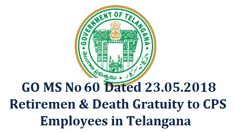 retirement-and-death-gratuity-to-cps-employees-telangana-go-59-download
