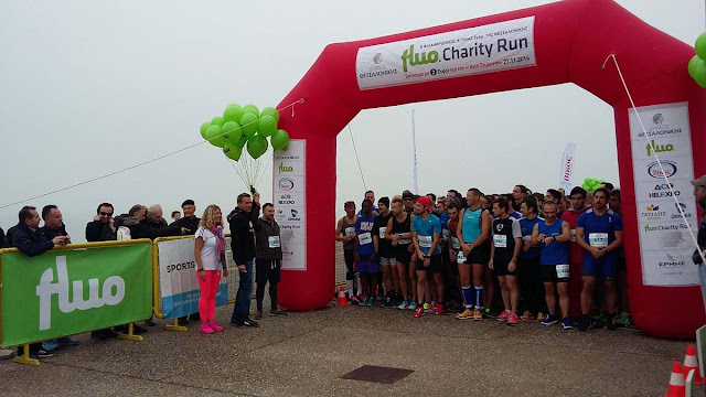 Salonika Charity Run 2016. (ΦΩΤΟΓΡΑΦΙΕΣ)