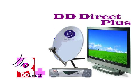 Where I can Purchase DD Direct Plus Set Top Box ? - DD