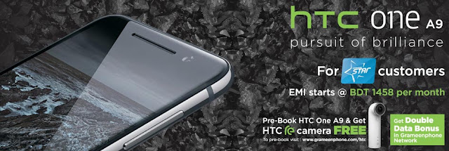 Pre-book your hTC One A9 With Grameenphone And Get 10000 Tk Less !