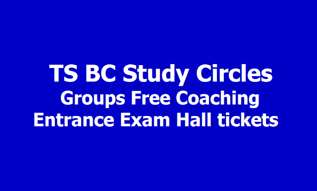 TS BC Study Circle Groups Free Coaching Entrance Exam Hall tickets 2019 (Free Foundation Coaching)