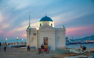 little Greek chapel