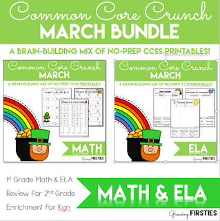 growing firsties common core crunch