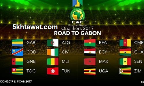 مشاهدة بطولة كأس امم افريقيا 2017 مباشرة و مجانا
