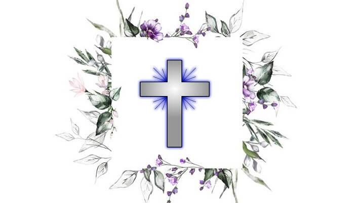 Κυριακή-της-Σταυροπροσκυνήσεως-Αποστολικό-ανάγνωσμα-Προς-Εβραίους