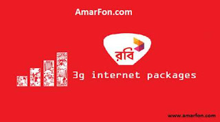 Robi New 3G or Latest 3.5G Internet Data Packages Updated