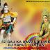 Bhole 52 Gaj Ka Daman Remix By Dj Rahul Gautam