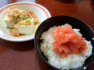 Tofu and Rice with Karashi Mentaiko (Spicy Cod Roe)