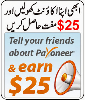 Earn Money With Payoneer Click This Banner And Earn 25$ For Free With Payoneer