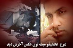 مجاهد شهید رحمان منانی