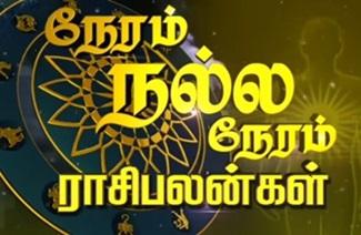 Raasi Palan 22-10-2018 Puthuyugam Tv | Tamil Horoscope