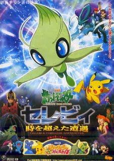Pokémon: O Filme 4 – Viajantes do Tempo – Celebi, A Voz da Floresta Todos os Episódios Online, Pokémon: O Filme 4 – Viajantes do Tempo – Celebi, A Voz da Floresta Online, Assistir Pokémon: O Filme 4 – Viajantes do Tempo – Celebi, A Voz da Floresta, Pokémon: O Filme 4 – Viajantes do Tempo – Celebi, A Voz da Floresta Download, Pokémon: O Filme 4 – Viajantes do Tempo – Celebi, A Voz da Floresta Anime Online, Pokémon: O Filme 4 – Viajantes do Tempo – Celebi, A Voz da Floresta Anime, Pokémon: O Filme 4 – Viajantes do Tempo – Celebi, A Voz da Floresta Online, Todos os Episódios de Pokémon: O Filme 4 – Viajantes do Tempo – Celebi, A Voz da Floresta, Pokémon: O Filme 4 – Viajantes do Tempo – Celebi, A Voz da Floresta Todos os Episódios Online, Pokémon: O Filme 4 – Viajantes do Tempo – Celebi, A Voz da Floresta Primeira Temporada, Animes Onlines, Baixar, Download, Dublado, Grátis, Epi