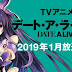 Date a Live Season 3 Subtitle Indonesia Episode 1 – 12(END) Batch Download