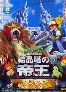 Pokémon: O Filme 3 – O Feitiço dos Unown Todos os Episódios Online, Pokémon: O Filme 3 – O Feitiço dos Unown Online, Assistir Pokémon: O Filme 3 – O Feitiço dos Unown, Pokémon: O Filme 3 – O Feitiço dos Unown Download, Pokémon: O Filme 3 – O Feitiço dos Unown Anime Online, Pokémon: O Filme 3 – O Feitiço dos Unown Anime, Pokémon: O Filme 3 – O Feitiço dos Unown Online, Todos os Episódios de Pokémon: O Filme 3 – O Feitiço dos Unown, Pokémon: O Filme 3 – O Feitiço dos Unown Todos os Episódios Online, Pokémon: O Filme 3 – O Feitiço dos Unown Primeira Temporada, Animes Onlines, Baixar, Download, Dublado, Grátis, Epi