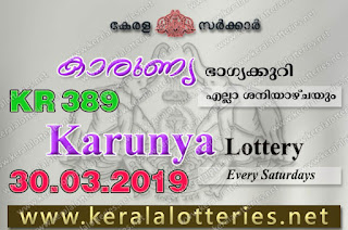 "Keralalotteries.net, ""kerala lottery result 30 03 2019 karunya kr 389"", 30th March 2019 result karunya kr.389 today, kerala lottery result 30.03.2019, kerala lottery result 30-3-2019, karunya lottery kr 389 results 30-3-2019, karunya lottery kr 389, live karunya lottery kr-389, karunya lottery, kerala lottery today result karunya, karunya lottery (kr-389) 30/3/2019, kr389, 30.3.2019, kr 389, 30.3.2019, karunya lottery kr389, karunya lottery 30.03.2019, kerala lottery 30.3.2019, kerala lottery result 30-3-2019, kerala lottery results 30-3-2019, kerala lottery result karunya, karunya lottery result today, karunya lottery kr389, 30-3-2019-kr-389-karunya-lottery-result-today-kerala-lottery-results, keralagovernment, result, gov.in, picture, image, images, pics, pictures kerala lottery, kl result, yesterday lottery results, lotteries results, keralalotteries, kerala lottery, keralalotteryresult, kerala lottery result, kerala lottery result live, kerala lottery today, kerala lottery result today, kerala lottery results today, today kerala lottery result, karunya lottery results, kerala lottery result today karunya, karunya lottery result, kerala lottery result karunya today, kerala lottery karunya today result, karunya kerala lottery result, today karunya lottery result, karunya lottery today result, karunya lottery results today, today kerala lottery result karunya, kerala lottery results today karunya, karunya lottery today, today lottery result karunya, karunya lottery result today, kerala lottery result live, kerala lottery bumper result, kerala lottery result yesterday, kerala lottery result today, kerala online lottery results, kerala lottery draw, kerala lottery results, kerala state lottery today, kerala lottare, kerala lottery result, lottery today, kerala lottery today draw result  kr-389"