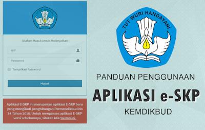 e-skp kemdikbud