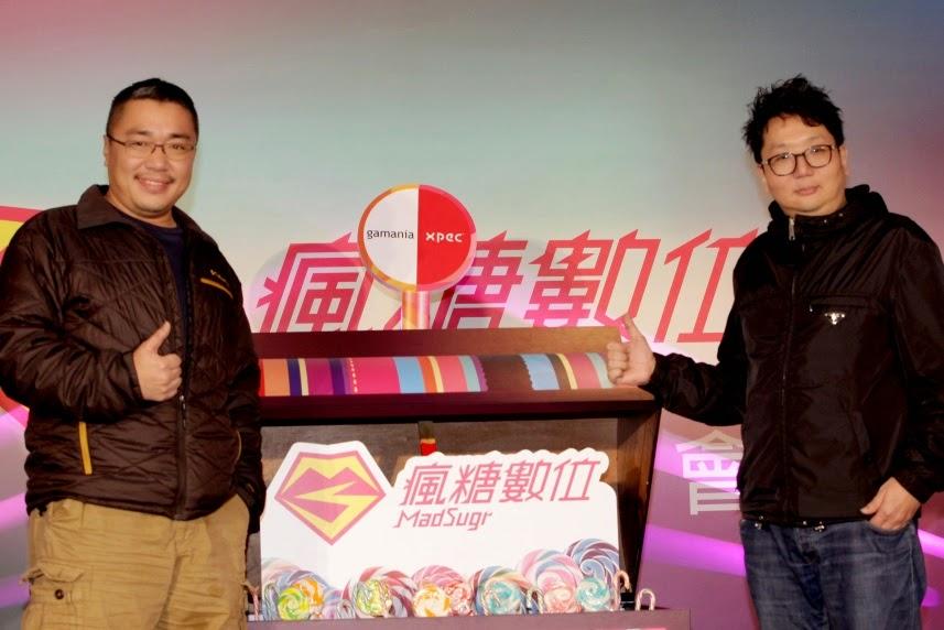 遊戲橘子、樂陞合資成立手遊營運平台「瘋糖」
