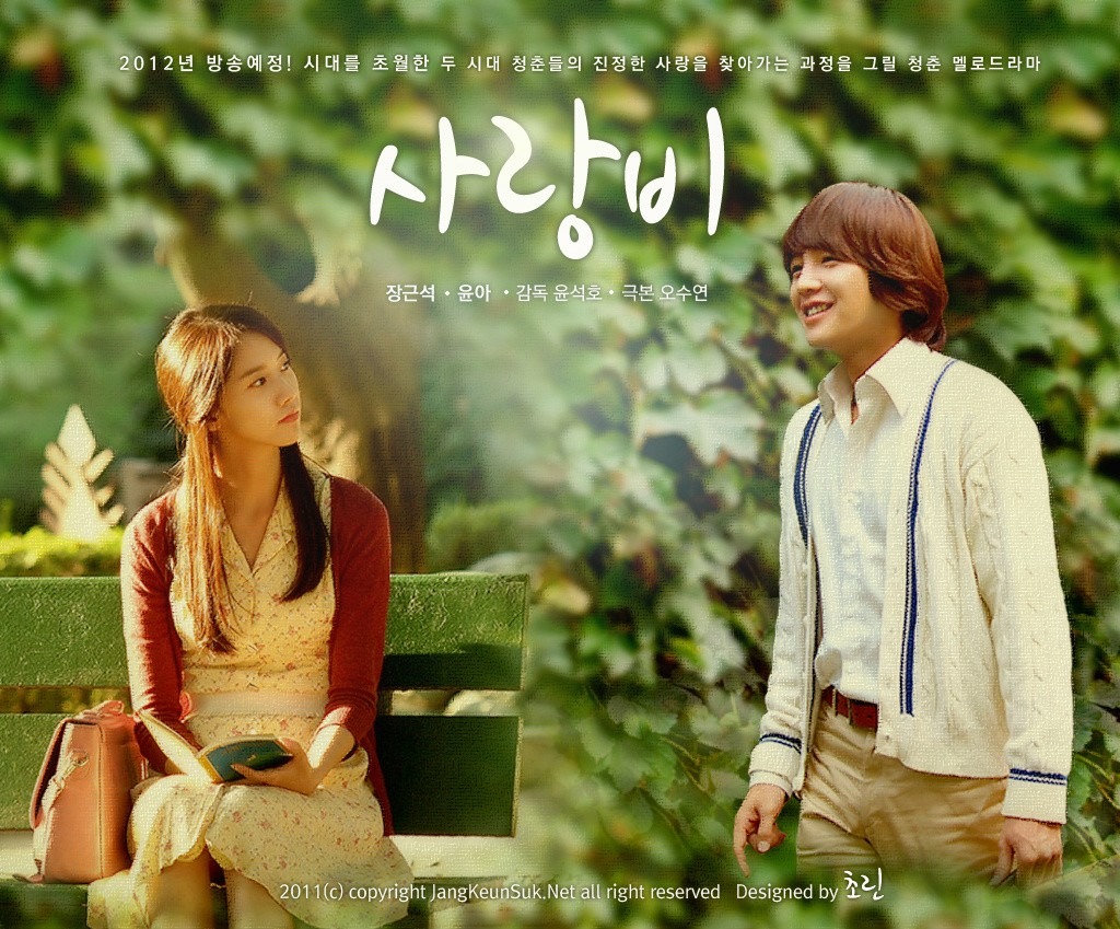 Music love rain korean drama - Jang ok jung live in love episode 8 eng