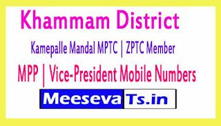 Kamepalle Mandal MPTC | ZPTC Member | MPP | Vice-President Mobile Numbers Khammam District in Telangana State