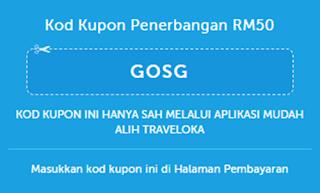 Flight ticket untuk Promo SEEngapore