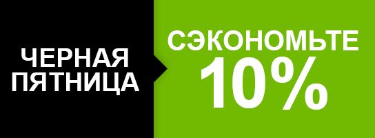 https://ru.iherb.com/??rcode=KGR603