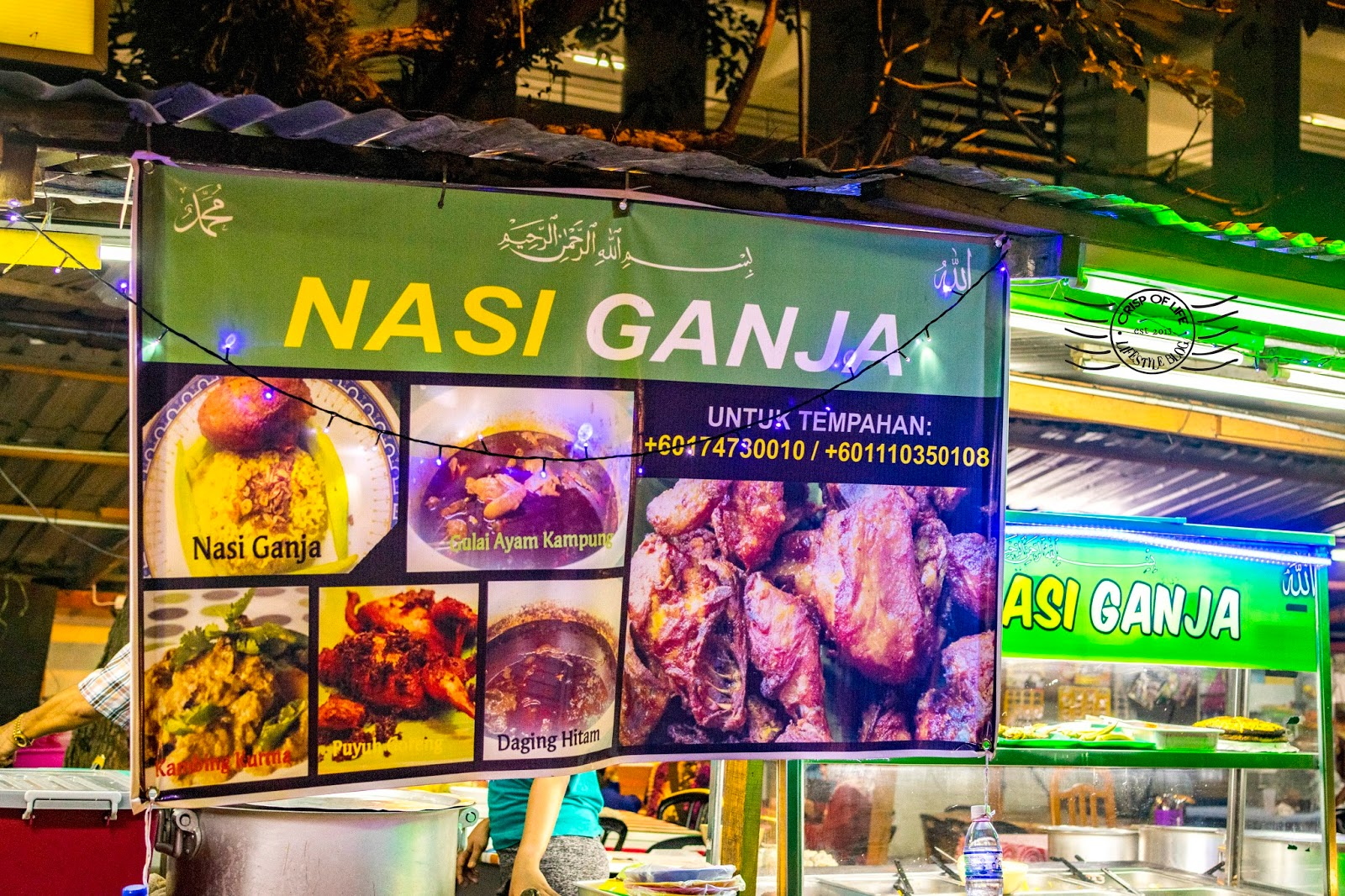 Nasi Ganja nasi kandar in Penang