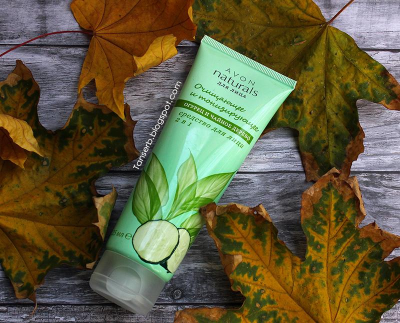 Avon naturals средство для лица 2 в 1 Очищение и тонизирование. Огурец и чайное дерево.