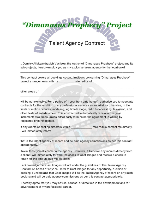 Talent_Agency_Contract_page1