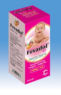 موقع اسم الدواء فيفادول شراب For Babies And Infants