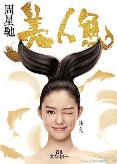 The Mermaids (2016) เงือกสาว ปัง ปัง