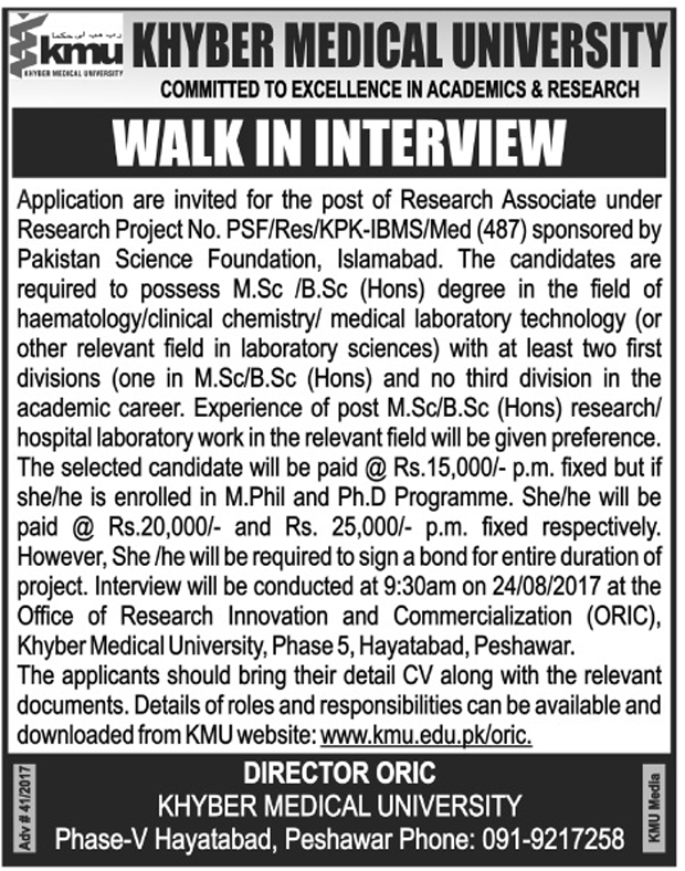 Jobs In Khyber Medical University Aug 2017