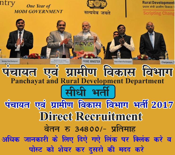 District rural development agency 17 technical assistant for Rural development arkansas