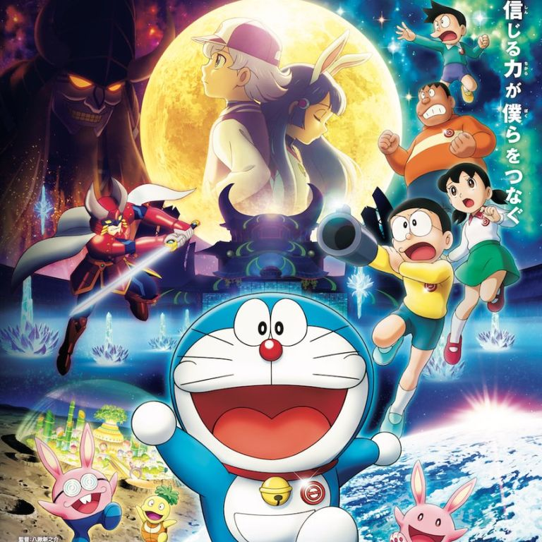 Film Jepang 2019 Doraemon: Nobita's Chronicle of the Moon Exploration