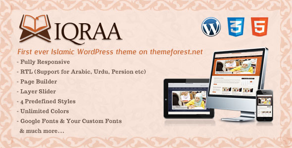 Islamic wordpress theme/template