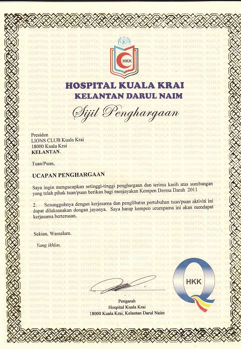 Lions Club of Kuala Krai 2014 - 2015 Blood Donation Campaign at