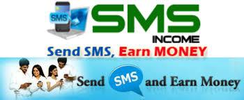 घर बैठे sms सेंड करने की जॉब 2018 - 19 sms sending jobs @rs-1