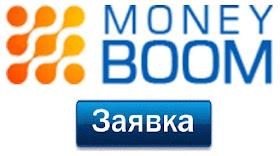 онлайн заявка на кредит владимир