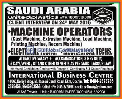 Offshore job vacancies