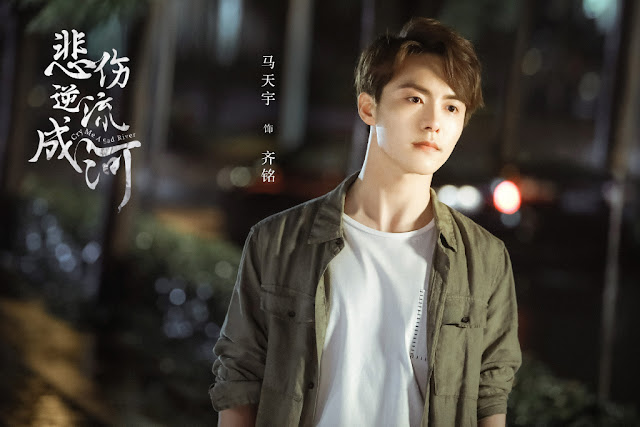 Cry Me A Sad River Chinese drama Ma Tianyu