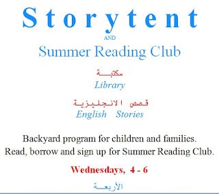 Poster about storytent on Roxbury Drive