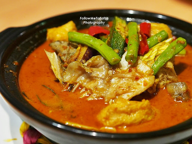 Claypot Curry Tiger Grouper Fish Head.