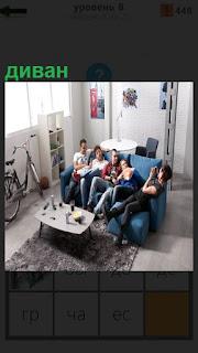 В комнате на диване сидит вся семья и делает селфи