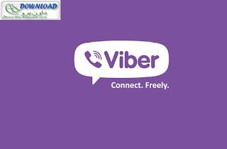 تحميل برنامج فايبر viber