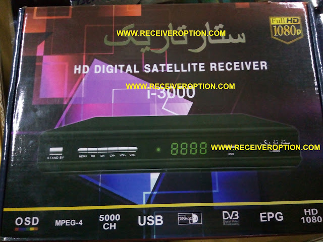 STAR TRACK i-3000 HD RECEIVER CCCAM OPTION
