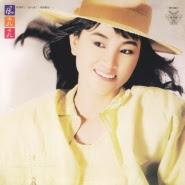 Feng Fei Fei (凤飞飞) - Zhang Sheng Xiang Qi (掌声响起)