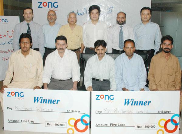 Jeeto Pakistan Head Office Karachi 0301-6098216: Zong