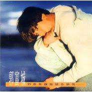 Aaron Kwok (Guo Fu Cheng 郭富城) - Wu Ye De Wen Bie (午夜的吻別)