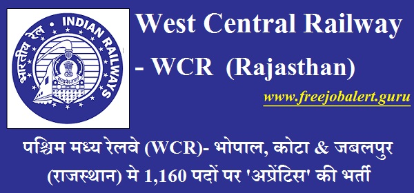 West Central Railway, WCR, Rajasthan, Indian Railway, Railway, Railway Recruit Cell, Railway Recruitment, RRB, RRC, 10th, Trade Apprentice, freejobalert, Latest Jobs, Hot Jobs, wcr logo